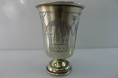 Rare Antique Dated 1892 Silver Russian Hallmarked Small Cup