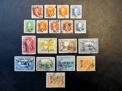 Iraq (1923-1932) Officials Overprints