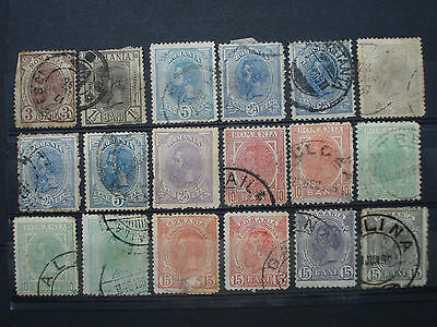 18 Used Stamps Romania Various Years Mixed condition