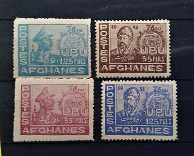 Afghanistan 1951 76th Anni UPU Unmounted Mint
