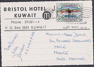 Kuwait Postcard, Cover, Piece And 'value Only' Block