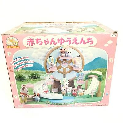 Sylvanian Families JP (Calico Critters US) Baby Amusement Park Complete in Box