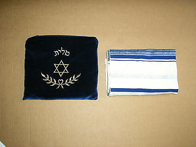 Wool Tallis with pouch Tallit Excellent new Blue and silver stripes 72 x 18