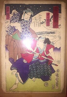 Antique Old Japanese Woodblock Print Samurai With Katana Ready To Strike