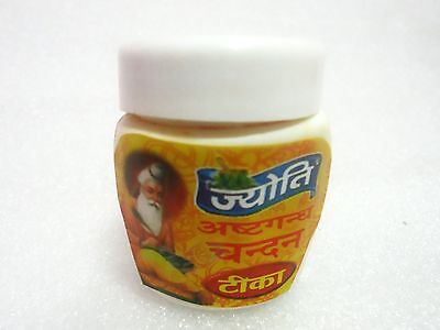 (Chandan Tikka)Pure Sandalwood Paste Mostly Used In Religious Ceremonies-40g