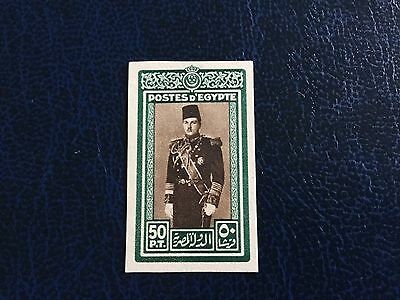 Egypt Stamps , palace collection,, Young Farouk 50 P XBack MNH