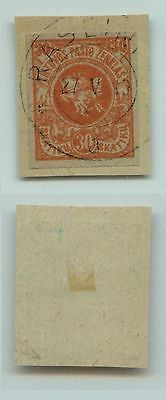 Lithuania, 1919, SC 33, used, imperf, cover cut. d4525