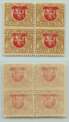Lithuania, 1919, SC 57, mint, shifted perf, block of 4. d4629