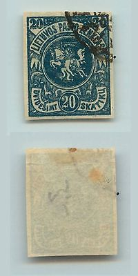 Lithuania, 1919, SC 42, used, imperf. d731