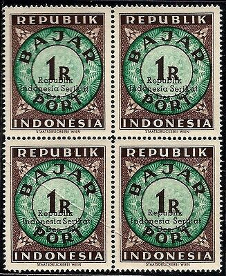 """1949 Indonesia Vienna Stamp 1R Block Of 4 """"rep. Indonesia Serikat"""" Ovpt Mint"""