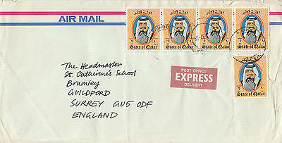 A 194 Qatar 1987 Express cover  to UK