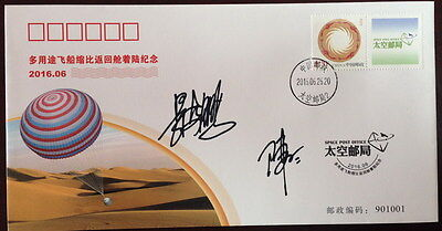 China space shenzhou -11 astronaut Jing and chen orig signed,  CZ-7 first land