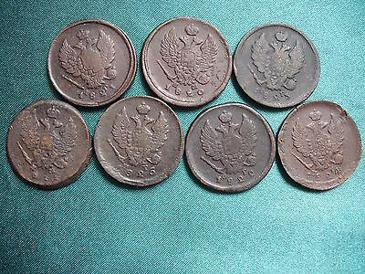 Copper Coin Set of coins 2 Kopeks. 7 Pieces.  Alexander I. Russian Empire