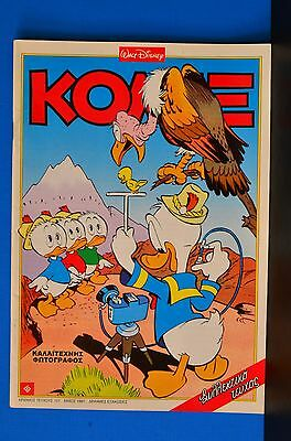Comix Κομιξ #107 1997 Walt Disney Greek Edition Comic Book Greece