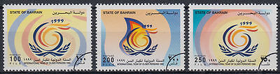Bahrain 1999 Mi.673/75 SPECIMEN Jahr der Senioren year of older persons [st2640]