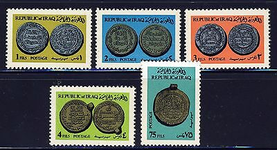IRAQ . 1978 Ancient Coins (849-853) . Mint Never Hinged