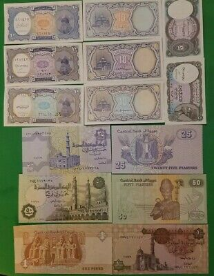 ***egypt 7 Paper Money Rare (Unc) Egyptian Notes Collectian Set***