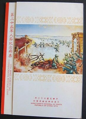 Taiwan 1974 Armed Force Army Postage Stamps Presentation Pack First Day Antique