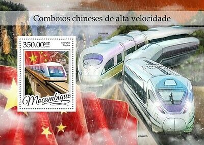 Z08 IMPERFORATED MOZ16306b MOZAMBIQUE 2016 Chinese fast trains MNH