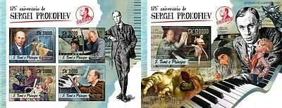 Z08 IMPERFORATED ST16509ab Sao Tome and Principe 2016 Sergei Prokofiev MNH Set