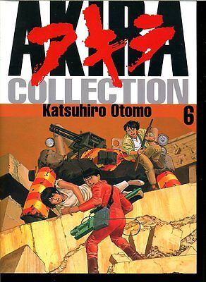 F- Akira Collection N.6 Ristampa Nuovo -- Panini - 2016 - Bs - Mpx1335