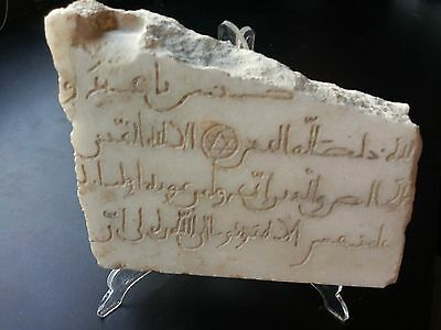Nice Al Andalus Spanish Marble With Rare Arab Inscriptions