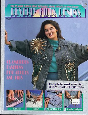 Beverly Hills Denims Fashions Creative Decorating Garment Book by Mary Sleeper