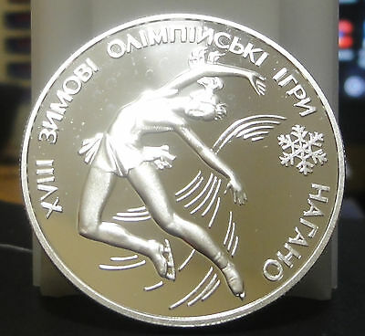 FIGURE SKATING Ukraine 1 Oz Silver 10 Hryvnia Coin 1998 Olympic Sport