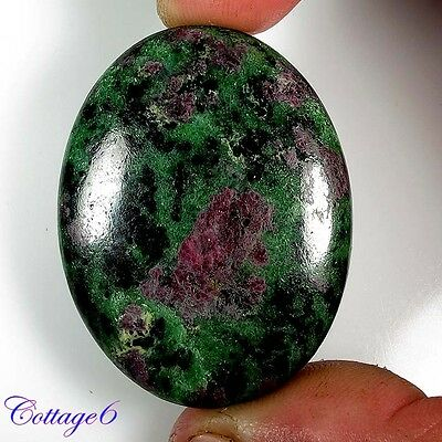 109.30Cts.NATURAL RUBY ZOISITE OVAL CABOCHON LOOSE GEMSTONE CHRISTMAS SALE
