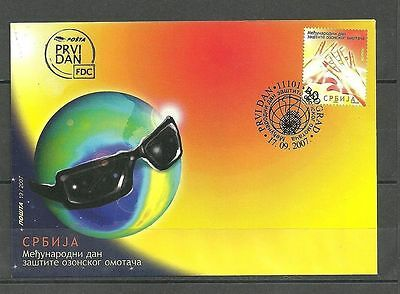 SERBIA 396c 2007 Day for the Protection OZONE Layer FDC