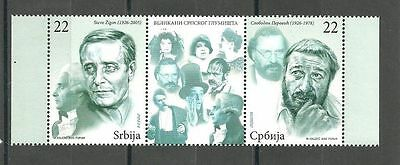 SERBIA 415 2009 Great Serbian Actors middle ROW MNH