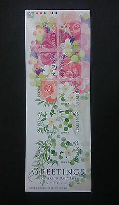 JAPAN POST STAMP LIMITED/GREETINGS FLOURS IN DIARY LIFE 520/Dec-9-2016