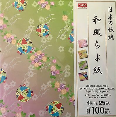 JAPANESE 100 Sheets Square Folding ORIGAMI CHIYOGAMI CRAFT PAPER - 4 Patterns