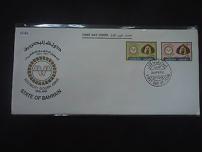 bahrain 1981 electricity first day cover