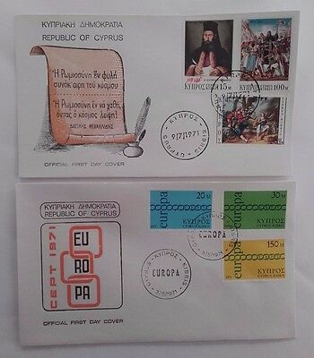 CYPRUS 1971 Official  First Day Covers x 2 Church and Europa. #2