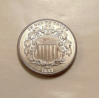 1882 Shield Nickel - Better Date - Very Pretty Uncirculated Coin