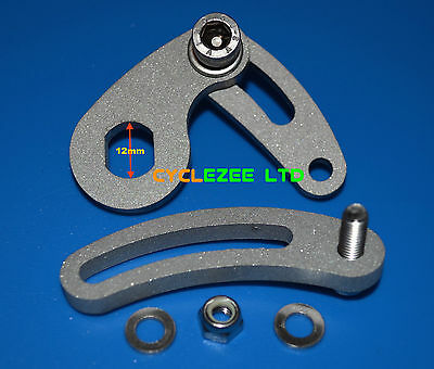 Torque Arm for Electric bikes, e-bikes, Pedelecs. Stainless Steel. Heavy Duty.