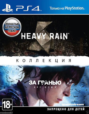 Heavy Rain and Beyond:Two Souls Collection (PS4, 2016) Russian,English version