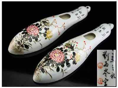 Chinese Republic Period Flower Vase 2pcs / poetry / W 7.3 × H 25.6 [ cm ] 634g