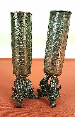 Pair Of Vases. Sterling Silver. Luen-Wo (?). China. 19Th-20Th Century