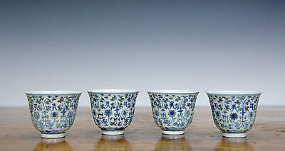 Set of 4 Fine Chinese Qing Yongzheng MK Doucai Floral Porcelain Wine Cup