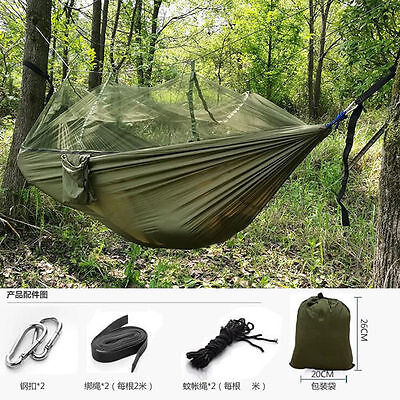 Travel Outdoor Camping Hammock Hanging Tent Sleeping Bed w/ Sack