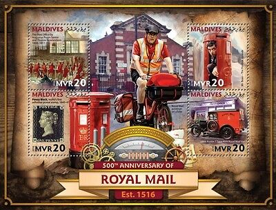Z08 MLD16701a MALDIVES 2016 Royal Mail MNH