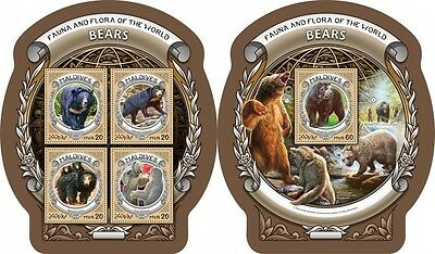 Z08 MLD16607ab MALDIVES 2016 Bears MNH Set