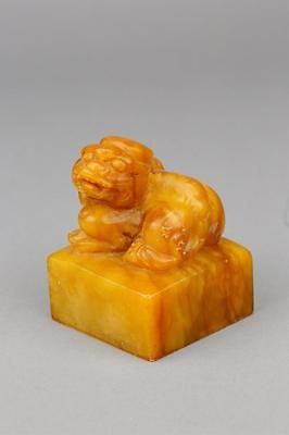 Chinese Fine Tianhuang Dragon Seal with Qianlong Mark