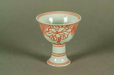 Chinese Iron Red Porcelain Stem Cup Chenghua Mark