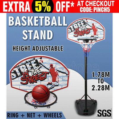 Portable Junior Kids Basketball Stand System Net Ring Hoop Set Adjustable Height
