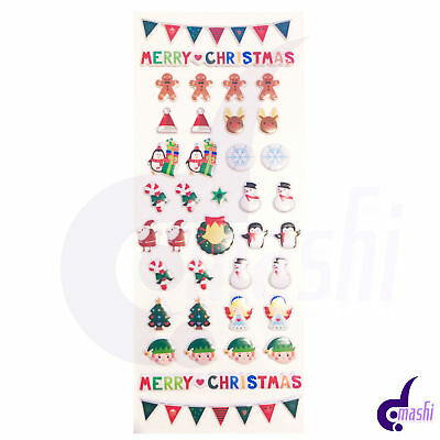 Fun Christmas Xmas 3D Stickers for Kids - for Craft, Card-making & Decoration
