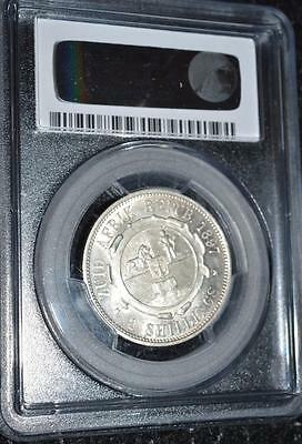 South Africa ZAR 1897 TWO SHILLINGS FLORIN PCGS A/UNC55 CATALOGUE VALUE >$400