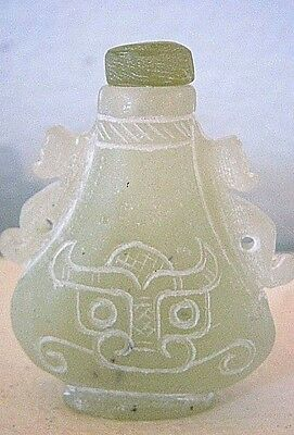 Jade/Natural Stone Hand Carved Chinese Snuff Bottle - Dragon